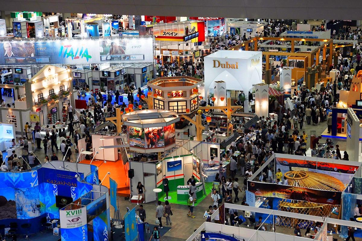 International Tradeshow.jpg
